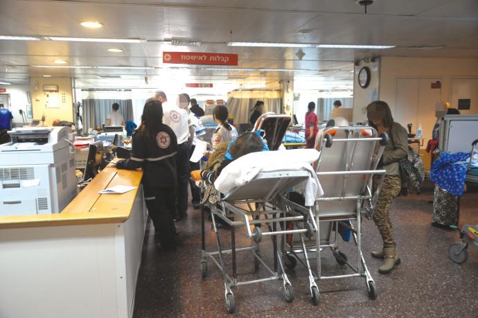 בית החולים תל השומר שיבא - מיון