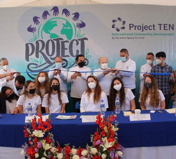 אירוע השקת מרכז המתנדבים במסגרת פרויקט תן של הסוכנות היהודית במקסיקו סיטי