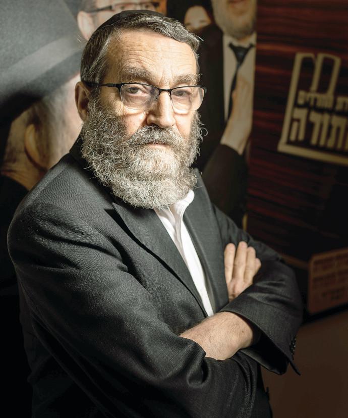"""יו""""ר יהדות התורה, חבר הכנסת משה גפני"""