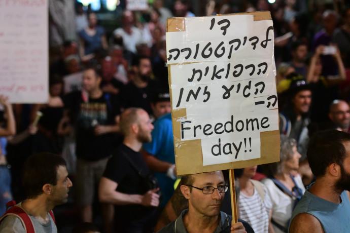 מתנגדי חיסונים מפגינים בתל אביב