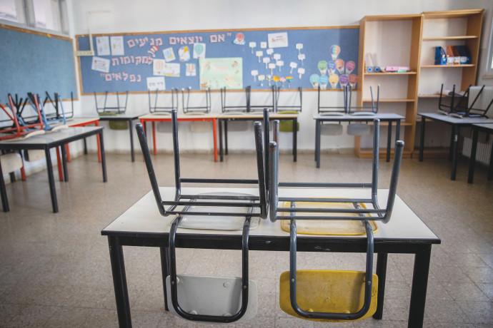 בית ספר סגור בקורונה
