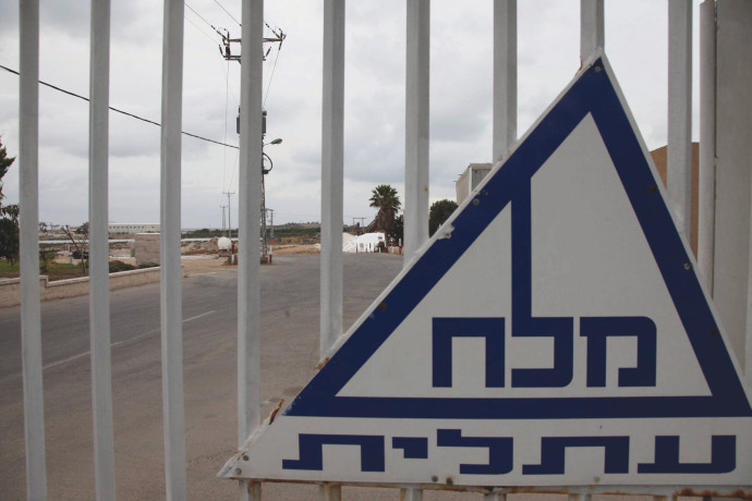 מעפל של חברת המלח לישראל בעתלית