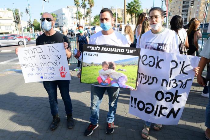 הפגנה מחוץ לדיון במשפטו של ברק בן עמי