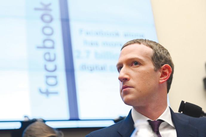"""מארק צוקרברג, מנכ""""ל ומייסד פייסבוק"""