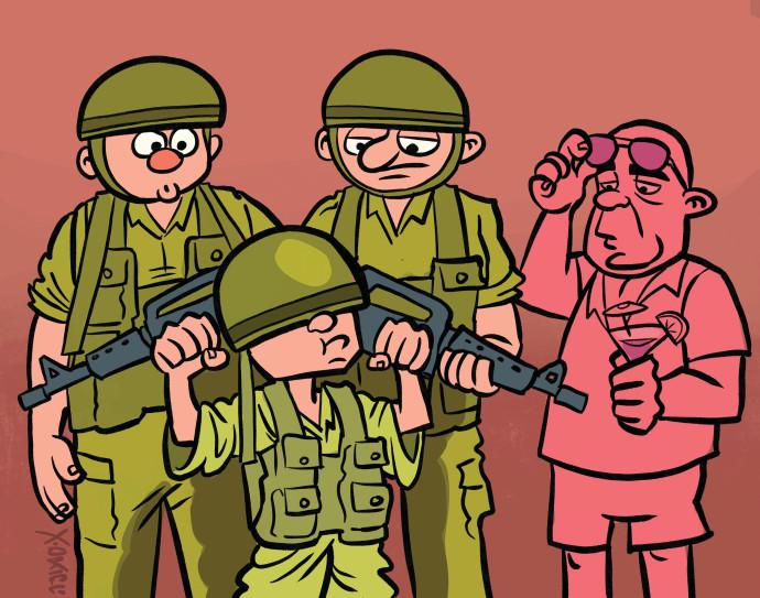 קופמן והחיילים