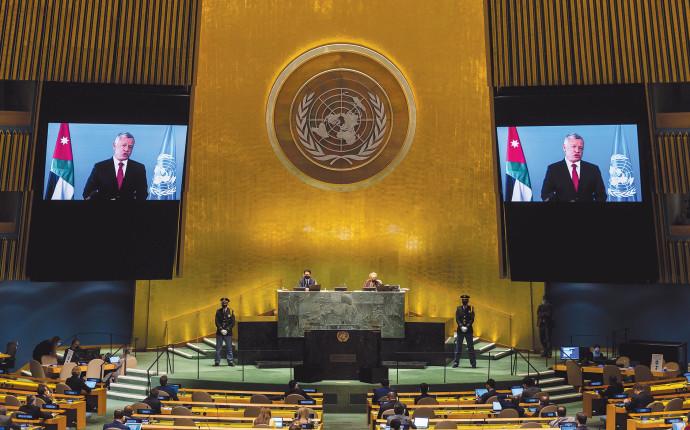 """עבאדללה מלך ירדן בזמן נאומו באו""""ם"""