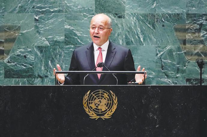 ברהם צאלח, נשיא עיראק