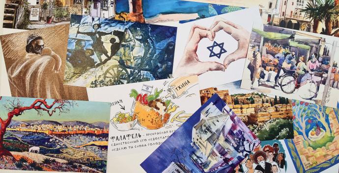 """גלויות מתוך תערוכת האמנות של יופי, מציגה את יופייה של ישראל בעיני עולים תושבי בריה""""מ לשעבר"""