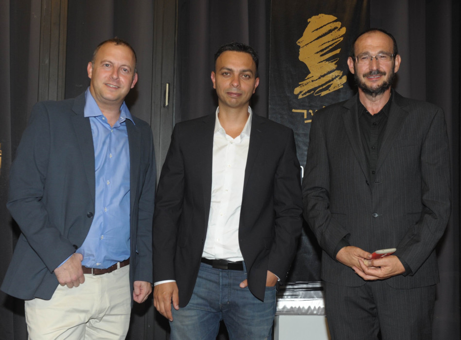 פיליפ ליכטנשטיין, גיא אדרי ואלחנן שור (צילום: אבשלום ששוני)
