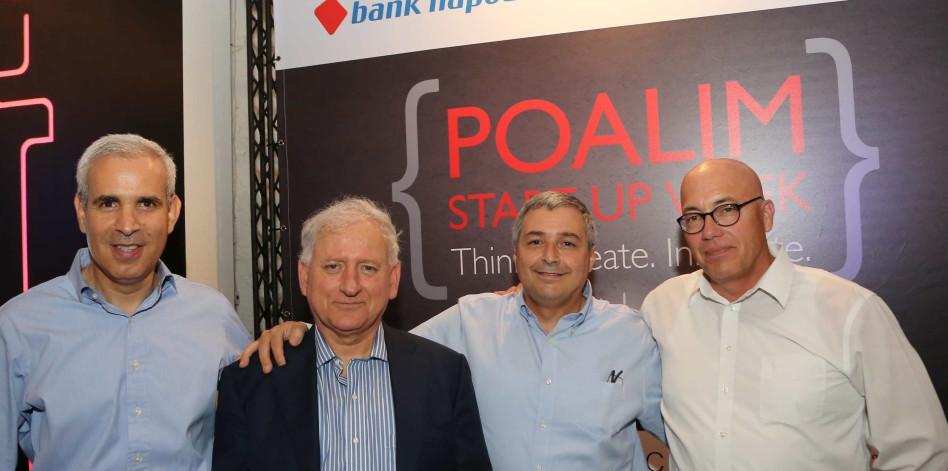 אבי כוכבא, אריק פינטו, יאיר סרוסי והראל יפהר (צילום: סיון פרג')