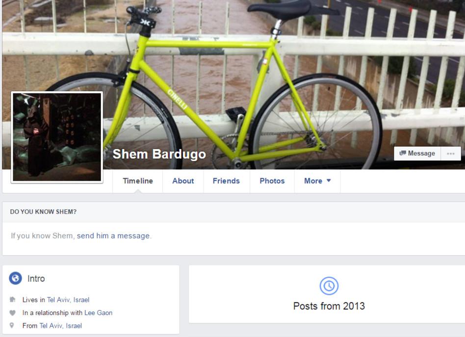 חשבון הפייסבוק של שם ברדוגו