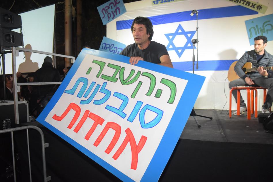 רן כרמי בוזגלו מתפרץ להפגנת האחדות (צילום: אבשלום ששוני)