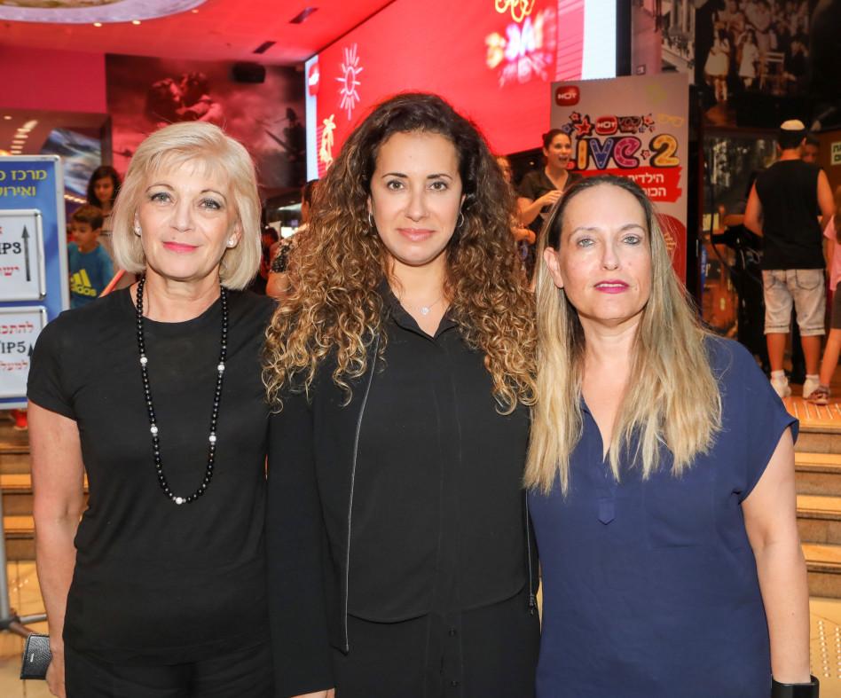 אורלי אטלס -כץ, טל גרנות -גולדשטיין ופנינה אדרי(צילום: רפי דלויה)