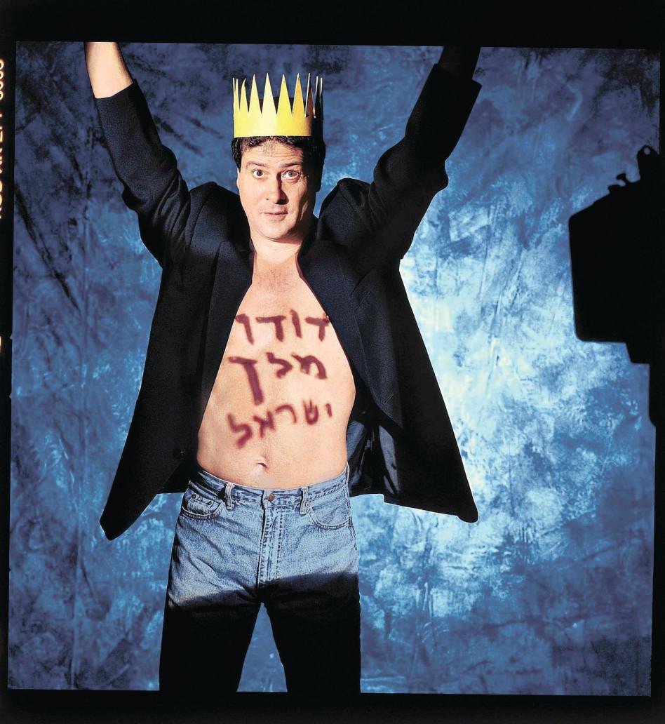 מלך הבידור של הטלוויזיה הישראלית. טופז בימיו הטובים (צילום: מיכה קירשנר)