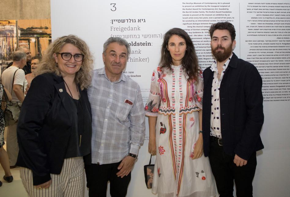 גיא גולדשטיין, קרן בר-גיל, לואיס גראוצ'וס ואיה לוריא (צילום: אסף ברנר)
