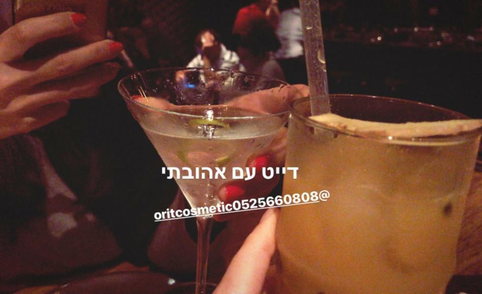 שותה אלכוהול