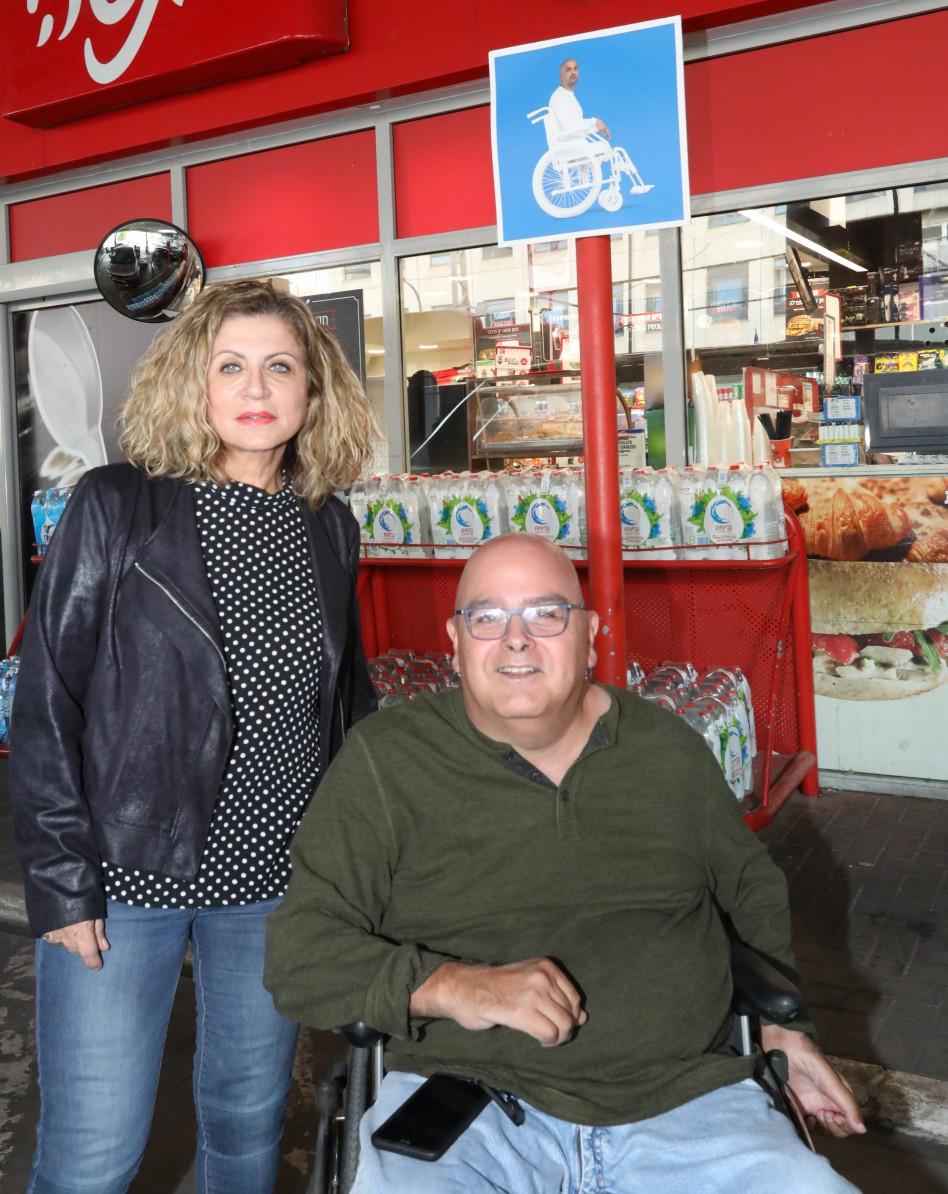 יובל וגנר ואסתר אלדן (צילום: סיון פרג')