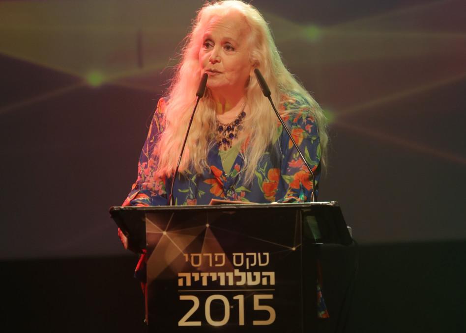 מירי אלוני (צילום: רפי דלויה)