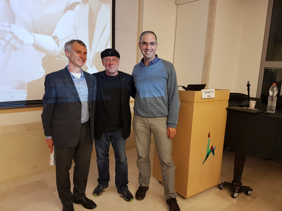 ישי פרנקל, מולי אדן וצבי וינר (צילום: האוניברסיטה העברית)