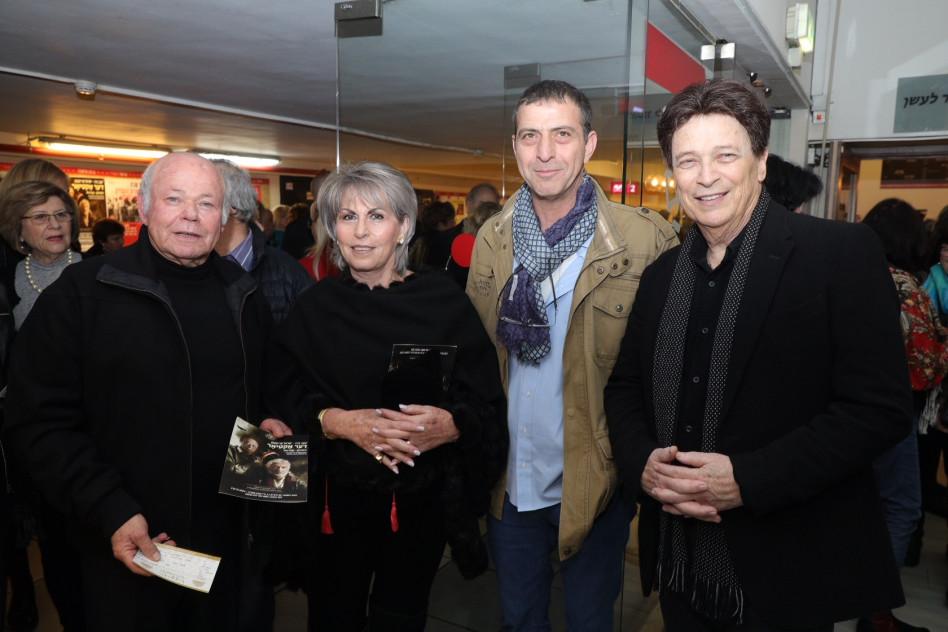 ששי קשת, זליג רבינוביץ, יפה ויגודסקי וגבי לסט (צילום: רפי דלויה)