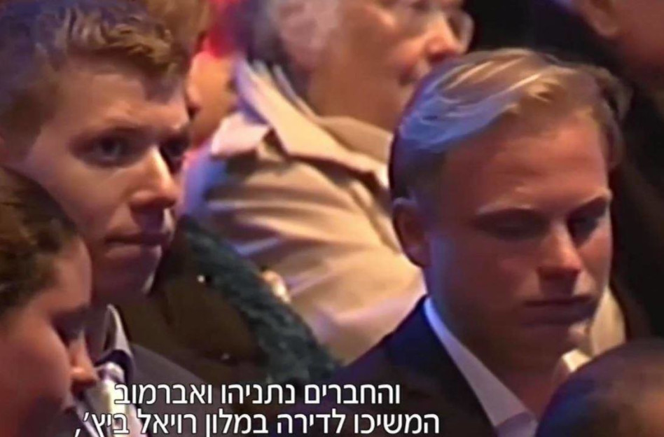יאיר נתניהו ורומן אברמוב (צילום: מסך)