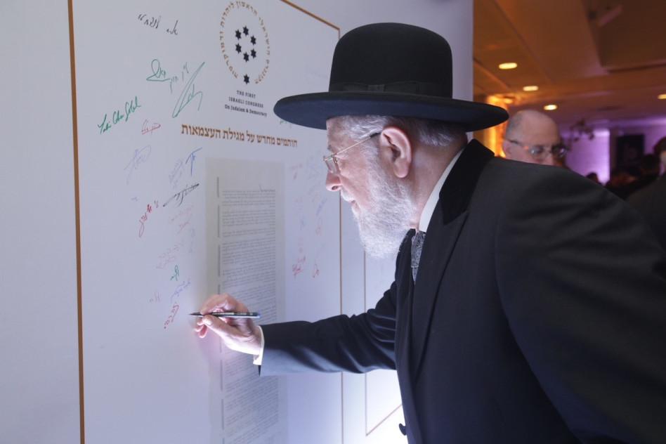 הרב מאיר לאו (צילום: ארז עוזיר)