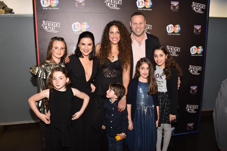 עם האישה והילדים בסדרה.