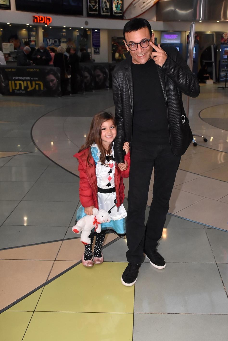 רוני מאנה והבת אמילי