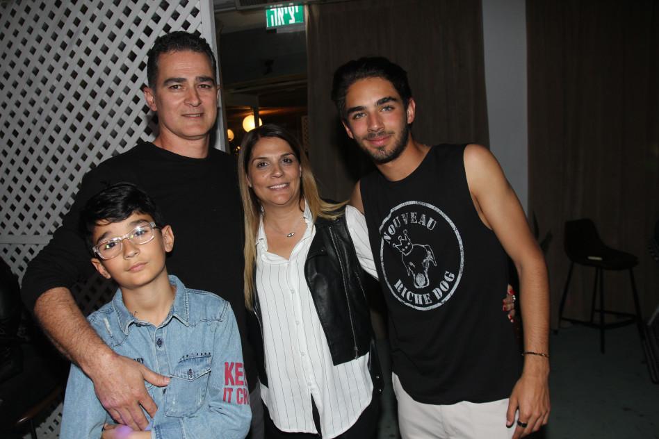 המשפחה הכי הכי