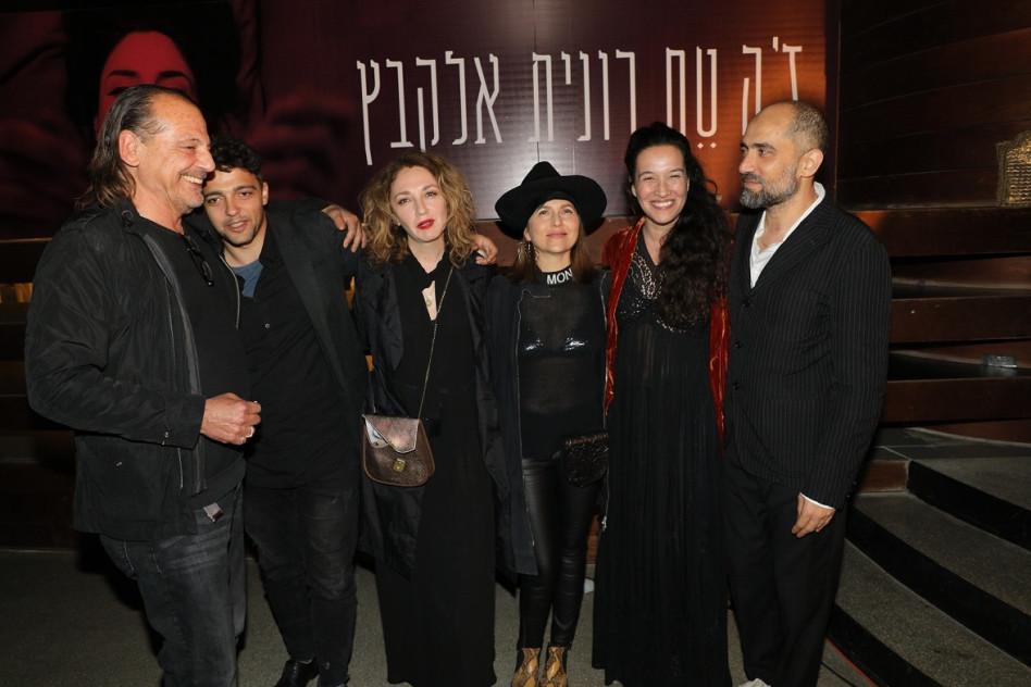 שלומי אלקבץ, יעל אבקסיס, קרן מור, יבגניה דודינה, אמיר פכרדין זוכה בטקס ואבנר ישר