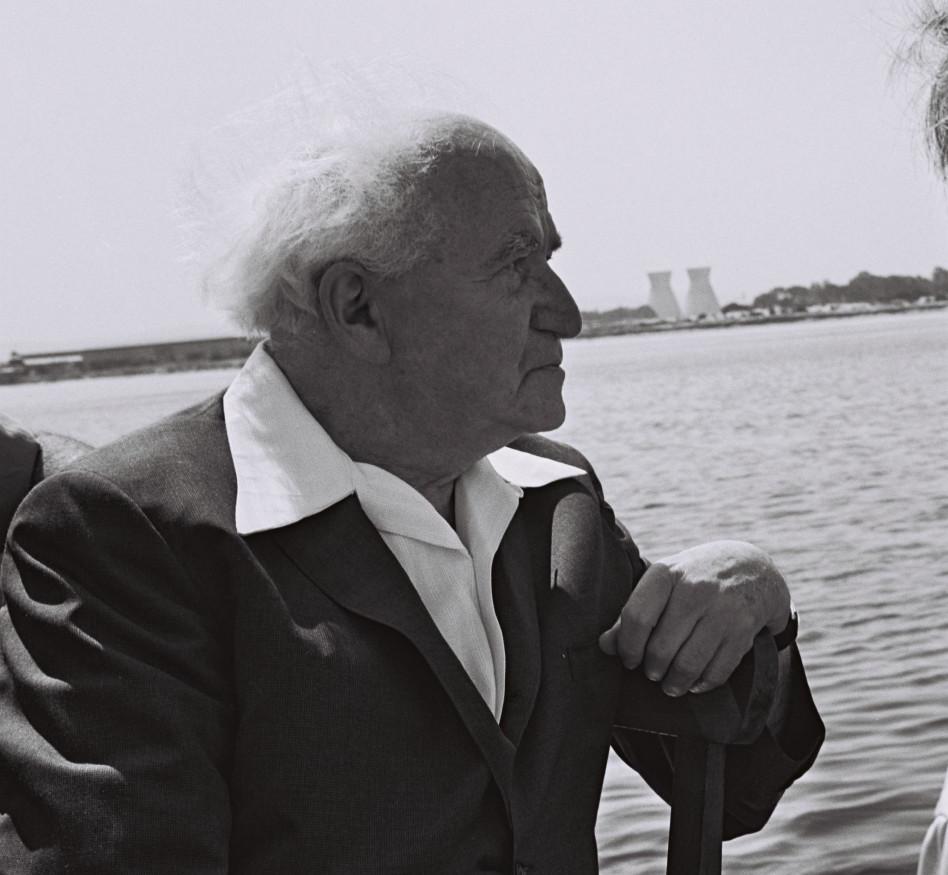 דוד בן גוריון (צילום: פריץ כהן, לע''מ)
