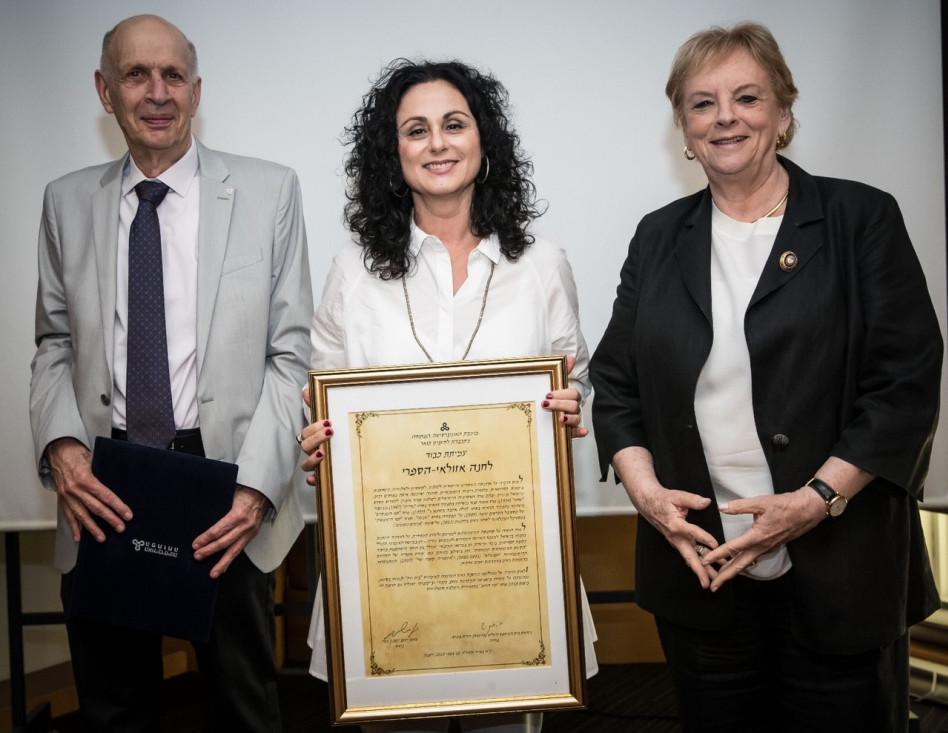 דורית בייניש, חנה אזולאי- הספרי וקובי מצר (צילום: עודד קרני)