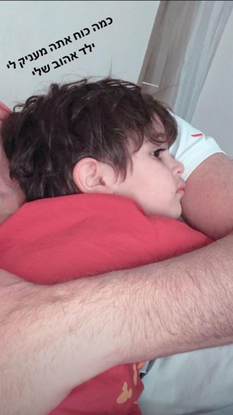 עם בנו. (צילום: אינסטגרם)