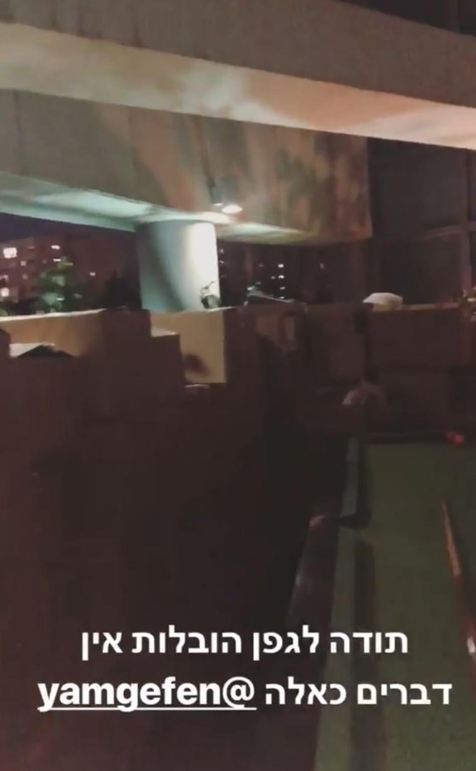 ערימות של ארגזים ושולחן ביליארד בחצר (מתוך: אינסטגרם)