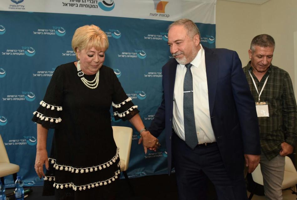 אביגדור ליברמן ומרים פיינברג