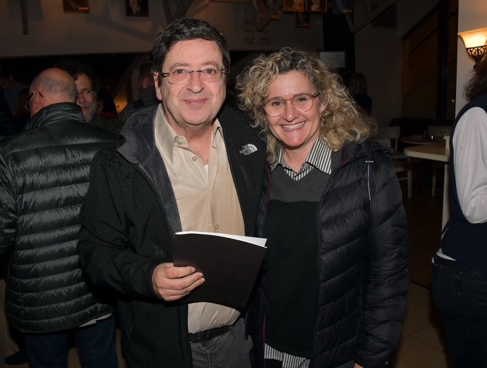 איה לוריא ומורי ארקין