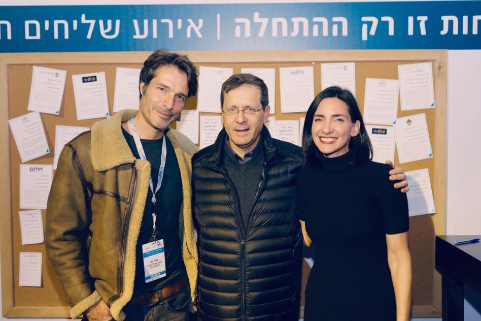 פולי ברונשטיין, יצחק הרצוג ואמיר גיא (צילום: מיכה לבוטון)