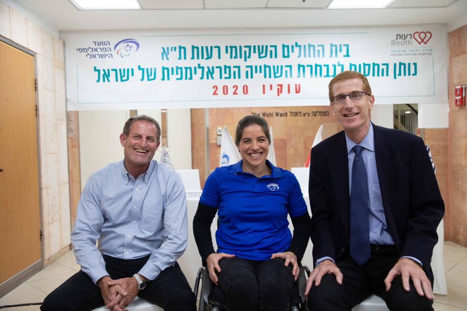 דב אלבוקרק, ענבל פיזרו ודן להט (צילום: באדיבות בית החולים)