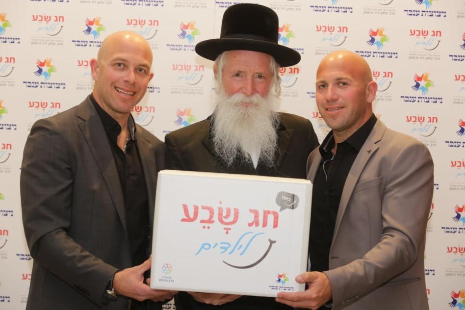 חן נוימן, דוד גרוסמן וצחי נוימן (צילום: גיא קרן)