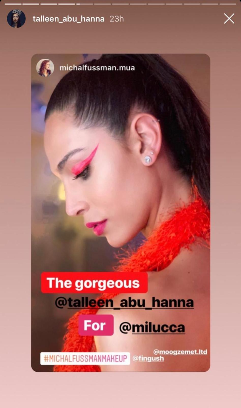 הפנים של מילוקה. הקמפיין החדש של תאלין אבו חנא (צילום: אינסטגרם)