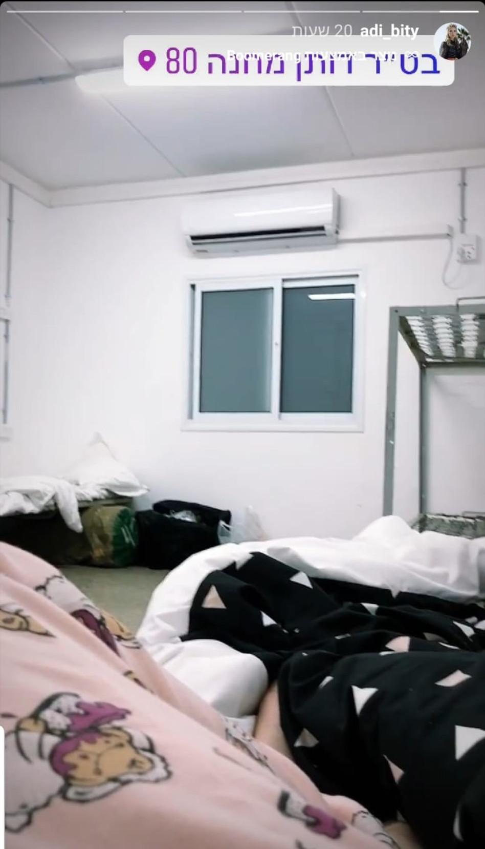 החדר של הכוכבות (צילום: אינסטגרם)