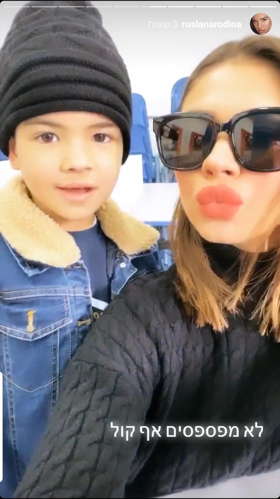 רוסלנה רודינה והבן יאן (צילום: אינסטגרם)