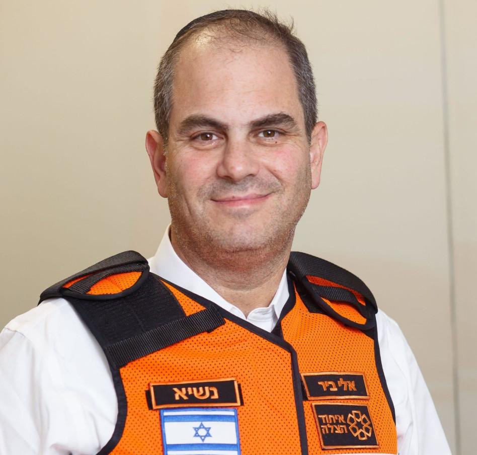 אלי ביר מנכ״ל איחוד הצלה (צילום: דוברות איחוד הצלה)