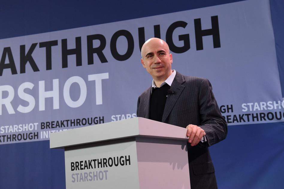 יורי מילנר (צילום: Breakthrough Prize Foundation)