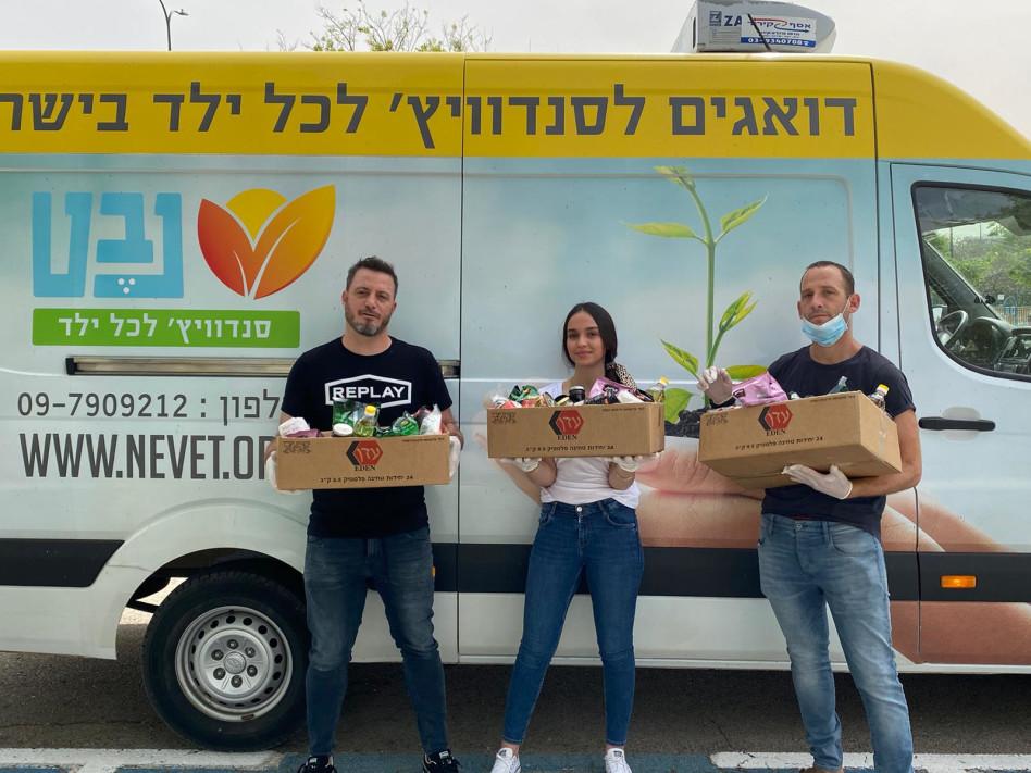 ניר אבישי כהן, נעם לוי, רונן פייגנבוים (צילום: פרטי)