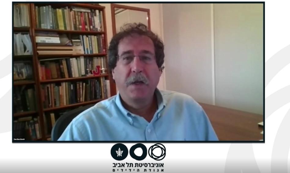 דן בן דוד(צילום: צילום מסך)