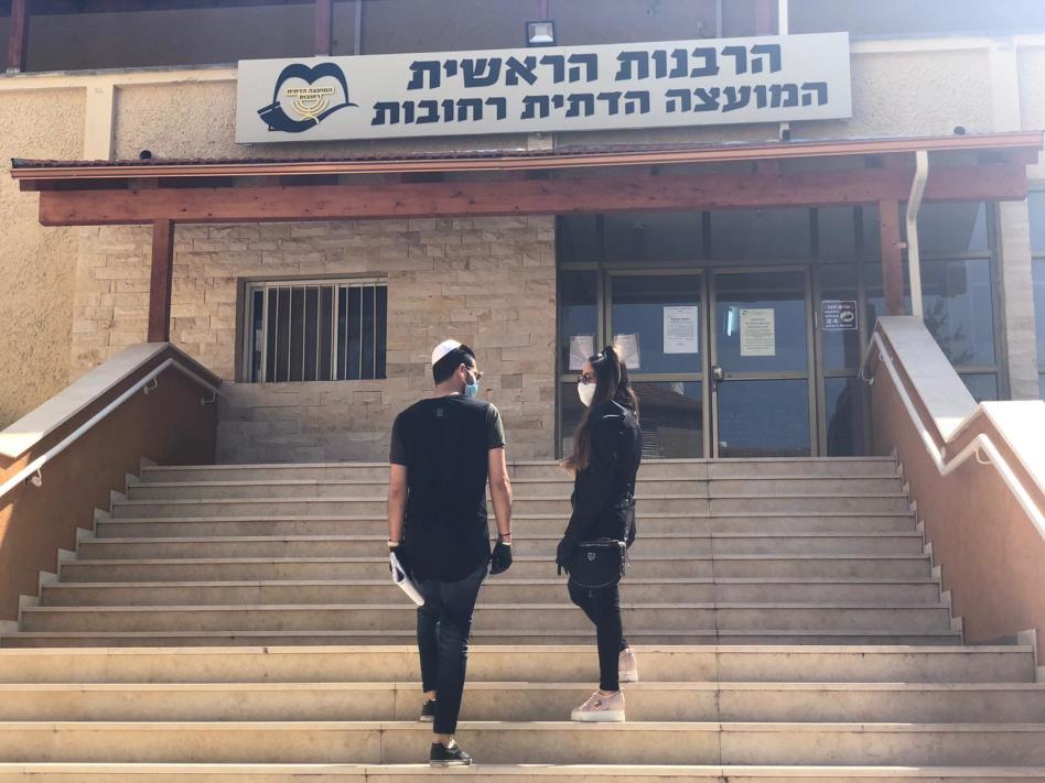 דנה לפידות וארוסה על מדרגות הרבנות (צילום: אור גפן)