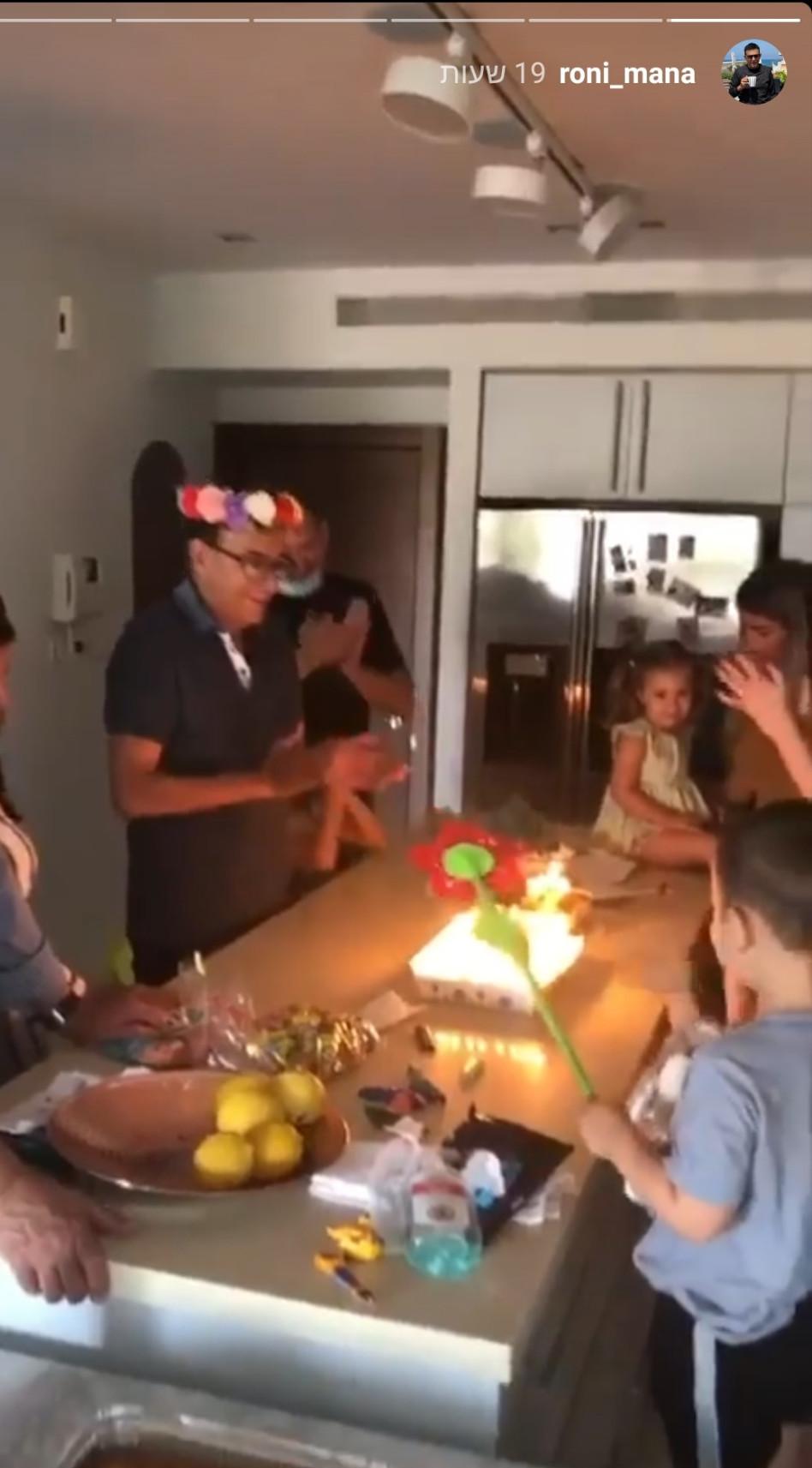 רוני מאנה חוגג יום הולדת (צילום: צילום מסך אינסטגרם)