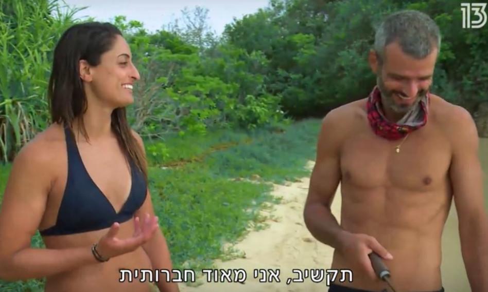 הישרדות VIP, ירדן ג'רבי, עידן חביב (צילום: צילום מסך רשת 13)