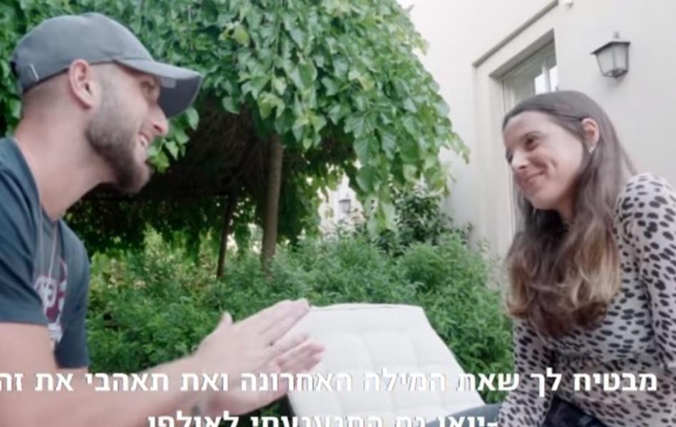 בן זיני, עמית קבילי (צילום: יוטיוב)